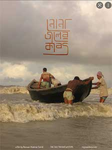The Salt in Our Waters (2020) Online Subtitrat in Romana