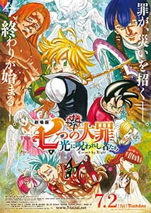 The Seven Deadly Sins Cursed by Light (2021) Film Animat Online